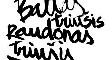 BALTAS TRIUŠIS RAUDONAS TRIUŠIS