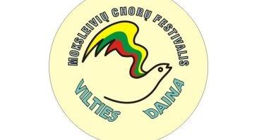 """Mokinių chorų festivalis """"Vilties Daina"""""""