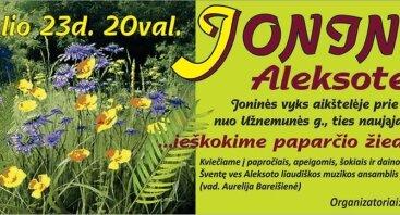 Joninės Aleksote