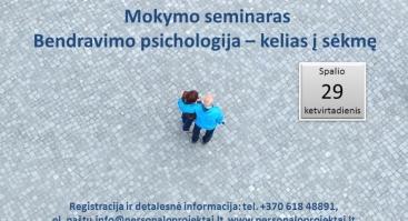 BENDRAVIMO PSICHOLOGIJA - KELIAS Į SĖKMĘ