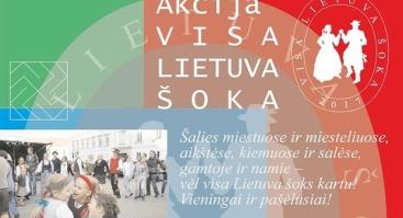 "Etninės kultūros akcija ""Visa Lietuva šoka"""