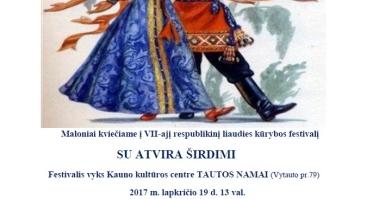 """7-ASIS RESPUBLIKINIS TAUTINIŲ MAŽUMŲ KOLEKTYVŲ FESTIVALIS """"SU ATVIRA ŠIRDIMI"""""""