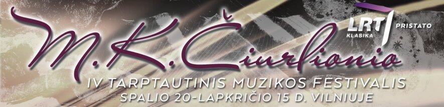 Tarptautinis M.K.Čiurlionio muzikos festivalis