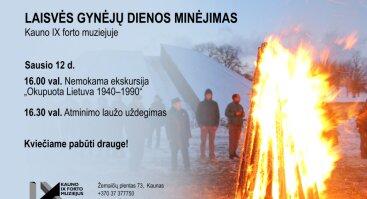 "Nemokama ekskursija ""Okupuota Lietuva 1940-1990 m."""