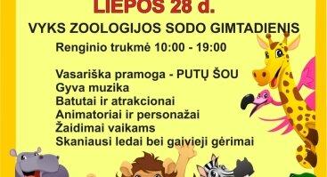 """Zoologijos sodo """"Zooparkas"""" gimtadienis"""