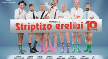 """Komedija """"Striptizo ereliai"""""""