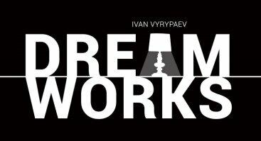 "Spektaklis ""Dreamworks"""