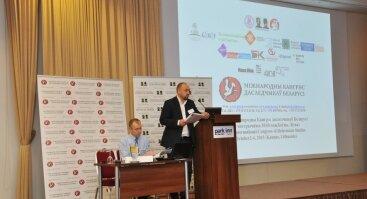 VI tarptautinis Baltarusijos tyrinėtojų kongresas