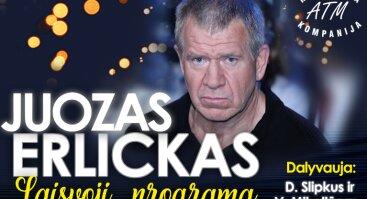 """Juozas Erlickas """"Laisvoji programa"""""""