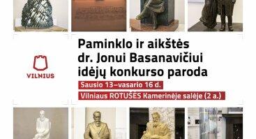 Dr. J. Basanavičiaus skulptūros idėjų paroda