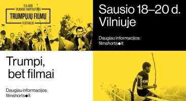 Vilniaus tarptautinis trumpųjų filmų festivalis
