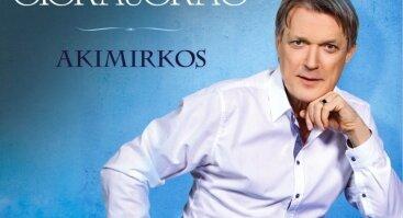 """Vytautas Šiškauskas. Naujo CD """" AKIMIRKOS"""" pristatymas"""