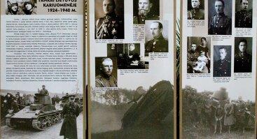 """Vytauto Didžiojo karo muziejaus parengta paroda """"Tankai Lietuvos kariuomenėje 1924–1940 m."""""""