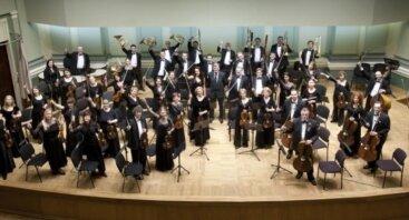 """Tarptautinio konkurso """"Belbrand"""" laureatų koncertas"""