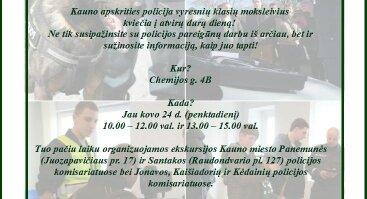 Atvirų durų diena Kauno apskrities policijoje