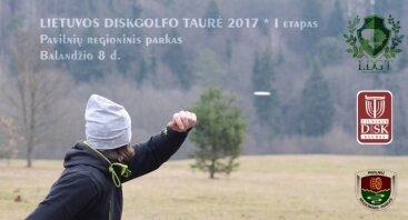 Lietuvos diskgolfo taurė - I etapas