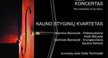 Kauno kvarteto edukacinis koncertas