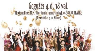 """Ansamblis """"Lietuva"""". Gražiausi jubiliejinio koncerto fragmentai"""