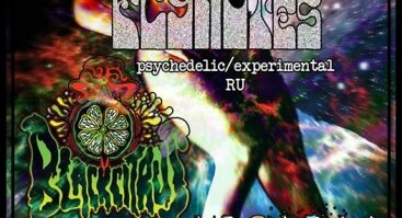 Experimental & heavily psychedelic