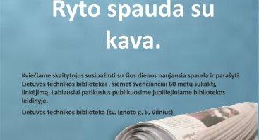 Ryto spauda su kava Lietuvos technikos bibliotekoje