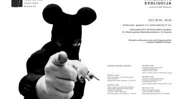 """Kauno tarptautinė grafikos bienalė  """"Fragmento evoliucija"""""""