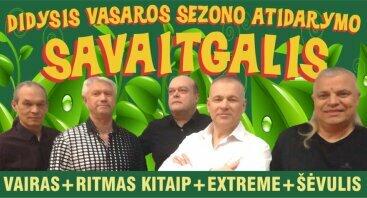 Vasaros sezono atidarymas su grupe VAIRAS ir kitais atlikėjais