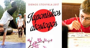 Vaikų dienos stovykla JAPONIŠKOS ATOSTOGOS