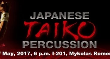 Japanese Taiko Percussion performance