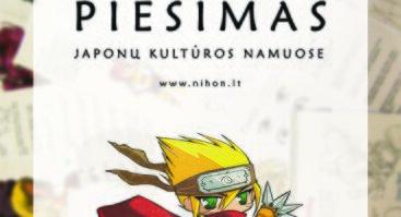 Japonų anime piešimas