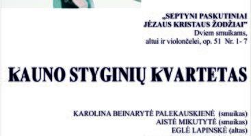 Kauno styginių kvartetas