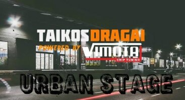 Vimota Urban Stage