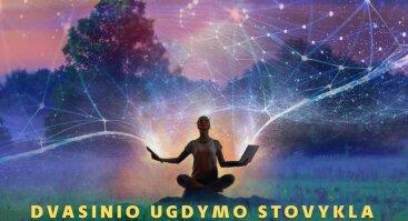 Dvasinio ugdymo stovykla