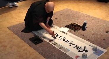 Zen meistro Harada Roshi kaligrafija