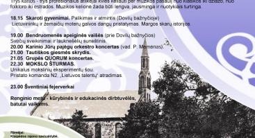 VALSTYBĖS DIENA DOVILUOSE
