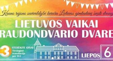 Lietuvos vaikai Raudondvario dvare