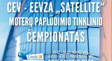 """2017 m. CEV- EEVZA paplūdimio tinklinio """"Satellite"""" serijos turnyras"""