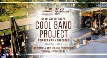 Cool Band Project
