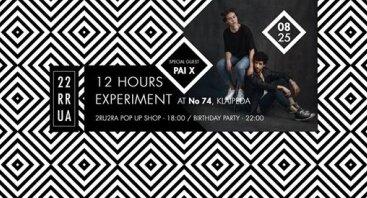 2ru2ra: 12 HOURS experiment