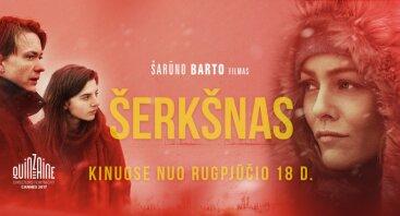 """Filmo """"ŠERKŠNAS"""" premjera ir susitikimas su režisieriumi Šarūnu Bartu"""