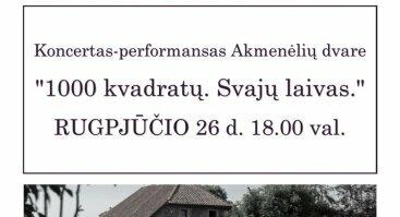 S. Staniūnas ir P. Kilbauskas