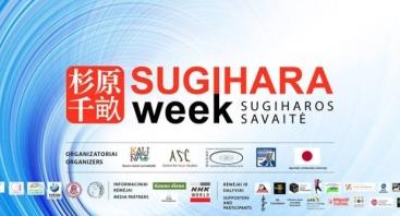 Sugihara Week