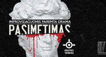"""Teatro trupė """"Teatronas"""": Pasimetimas"""
