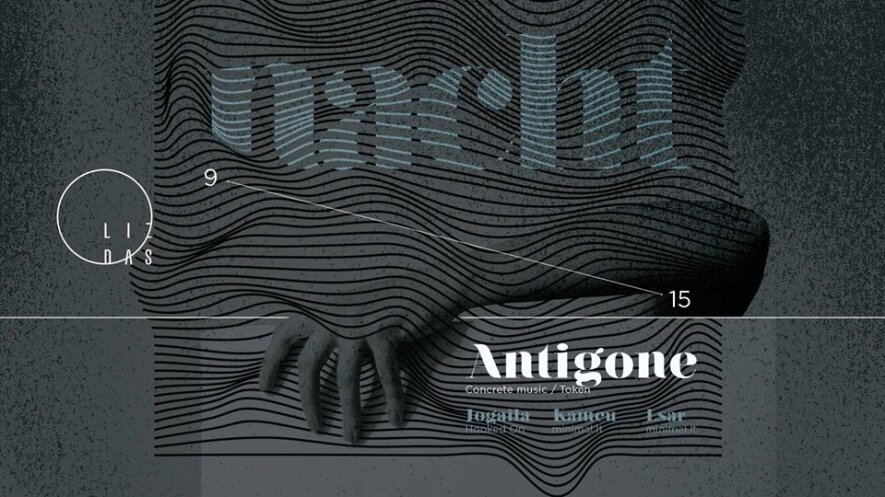 Nacht: Antigone (FR)