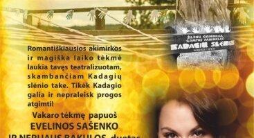 """""""Skambantis Kadagių slėnis - 2017"""""""