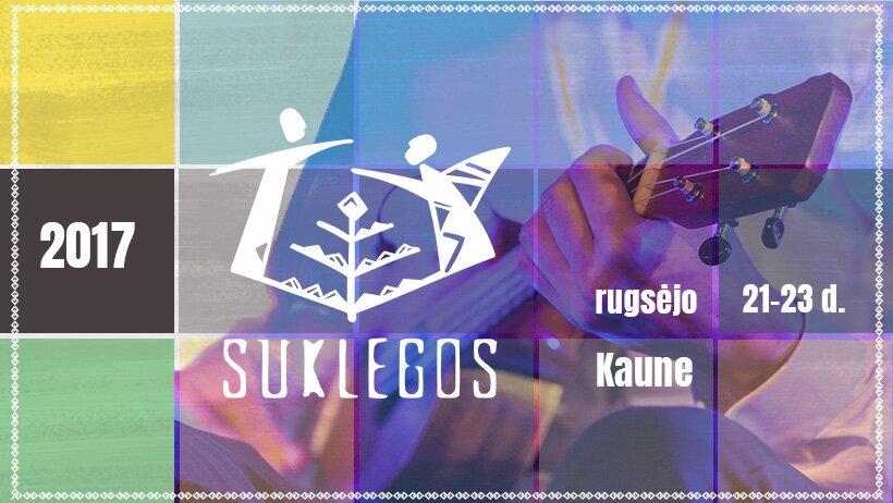 SUKLEGOS 2017