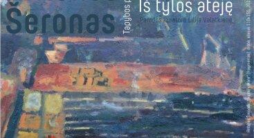 """Antanas Šeronas """"Iš tylos atėję..."""""""