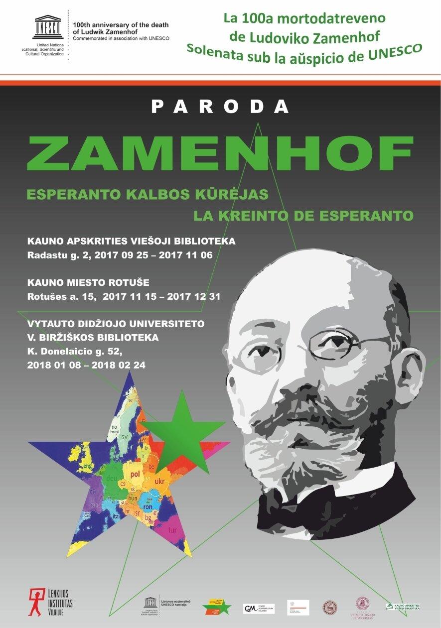 Liudvikui Zamenhofui skirta paroda