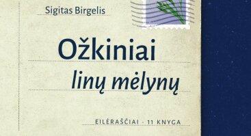 """Knygos """"Ožkiniai linų mėlynų"""" sutiktuvės"""