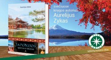 VITA MOBILE: susitikimas su Aurelijumi Zyku (su vertimu į gestų kalbą)