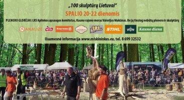"""Medžio drožėjų pleneras """"100 skulptūrų Lietuvai"""""""